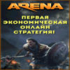 Commanders-of-Arena