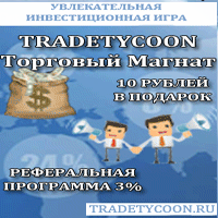 Tradetycoon